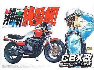 弾間龍二のバイク